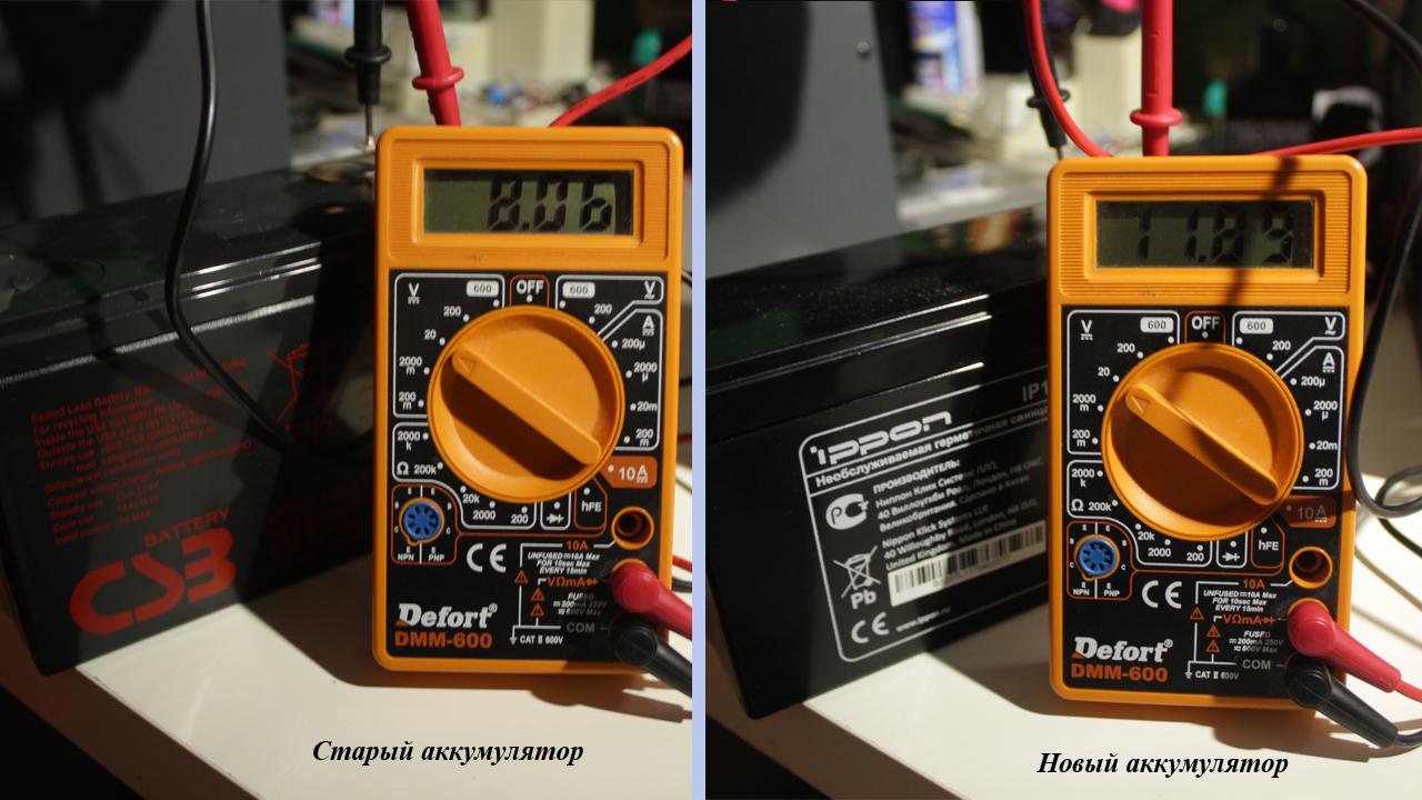 измерение напряжения на аккумуляторах