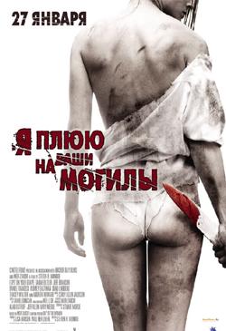 Кейт Бекинсейл Раздевается И Принимает Душ – Белая Мгла (2009)