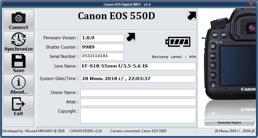 Пробег фотоаппарата Canon 550D