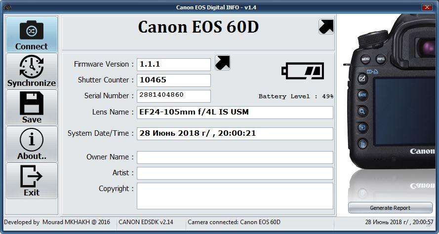 Пробег фотоаппарата Canon 60D