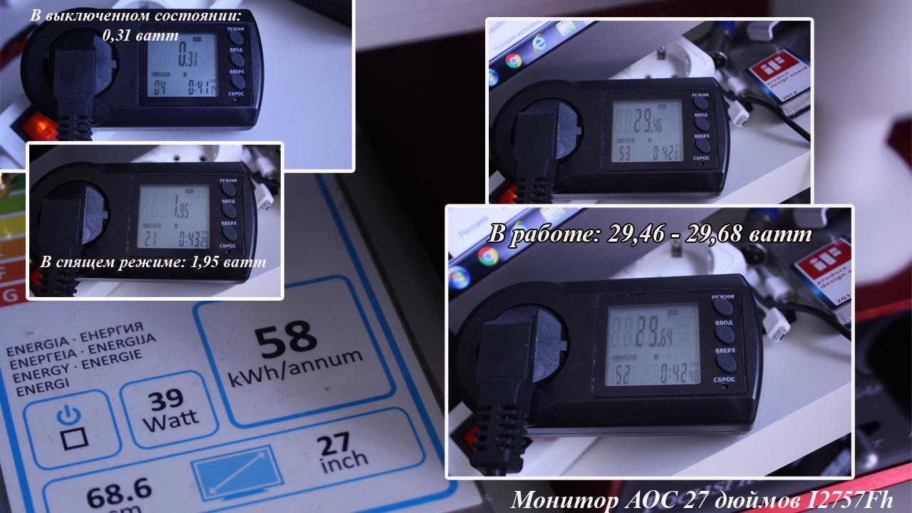 Мощность монитора AOC 27 дюймов I2757Fh