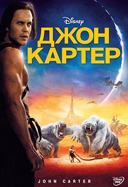 Фильм фантастика приключение