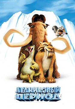 мультфильм про животных