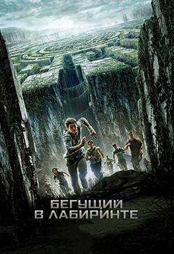 новые фильмы приключения