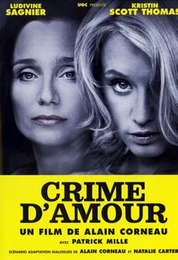 Фильм триллер преступление из-за любви