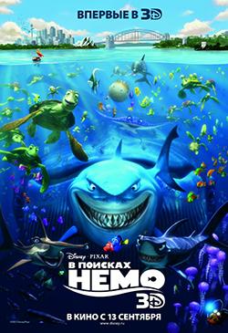 мультфильм про рыбок