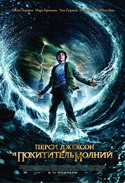 фильм невероятные приключения