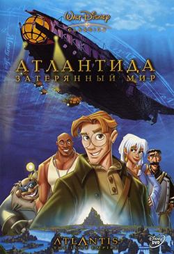 мультфильмы приключения