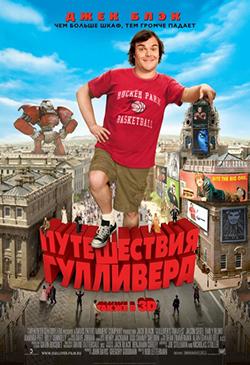 фильмы про приключения