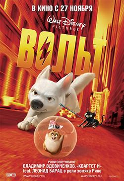 мультфильмы про собак