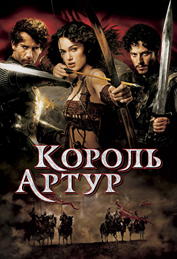 лучшие фильмы приключения