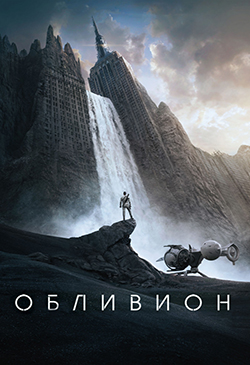 фильмы приключения список