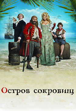 фильмы про необитаемые острова приключения
