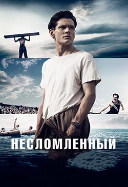 Современные фильмы про вторую мировую войну
