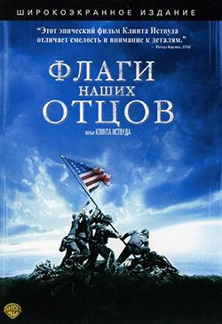 Лучшие современные фильмы про вторую мировую войну