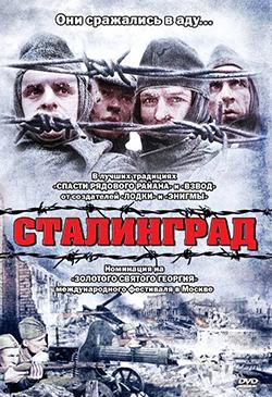 Вторая мировая война видео