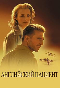Лучшие фильмы про вторую мировую войну