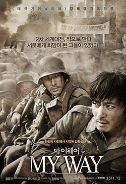 Фильм про корейского спортсмена во второй мировой