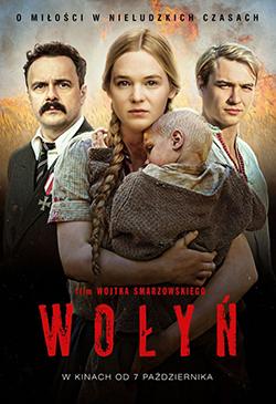 Фильм про вторую мировую в Польше
