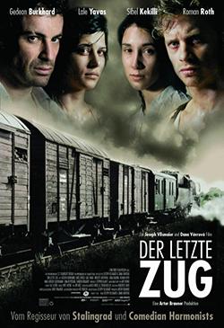 Фильм про уничтожение нацистами евреев