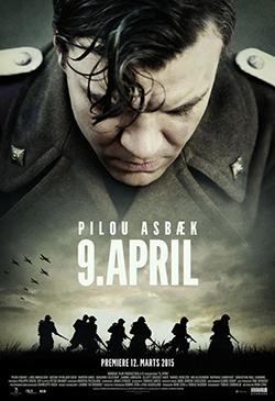 Фильм про боребе с фашистами