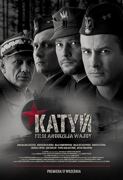 Фильм о самой страшной войне