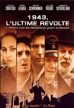 Фильм о еврейском восстании