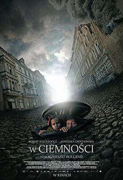 Фильм про оккупированную Украину
