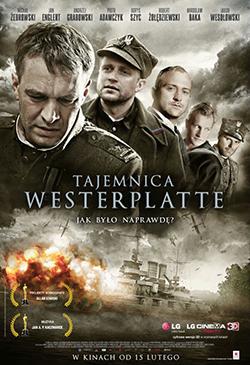 Фильм про героизм польских солдат