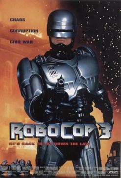 Фильм про робота героя