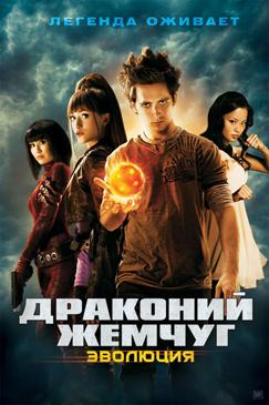 Фильм супер герои спасают землю