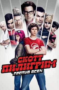 Подросток супергерой фильм