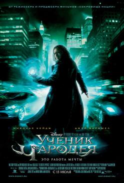 Фильм про суперспособности