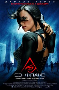 Фильм про женщину супергероя