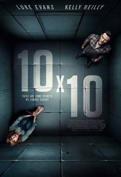 Фильм 10 на 10