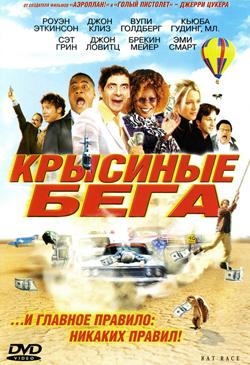 Развлечения Джейми Кинг В Бассейне – Чуваки (2001)