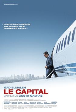 Фильм про банки, инвистиции и финансы