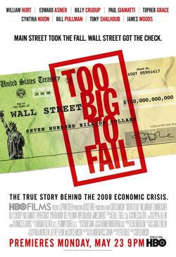 Фильм про мир финансов и кризисы