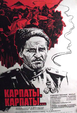 Фильм Дума о Ковпаке: Карпаты, Карпаты