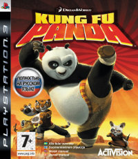 Kung Fu Panda обложка