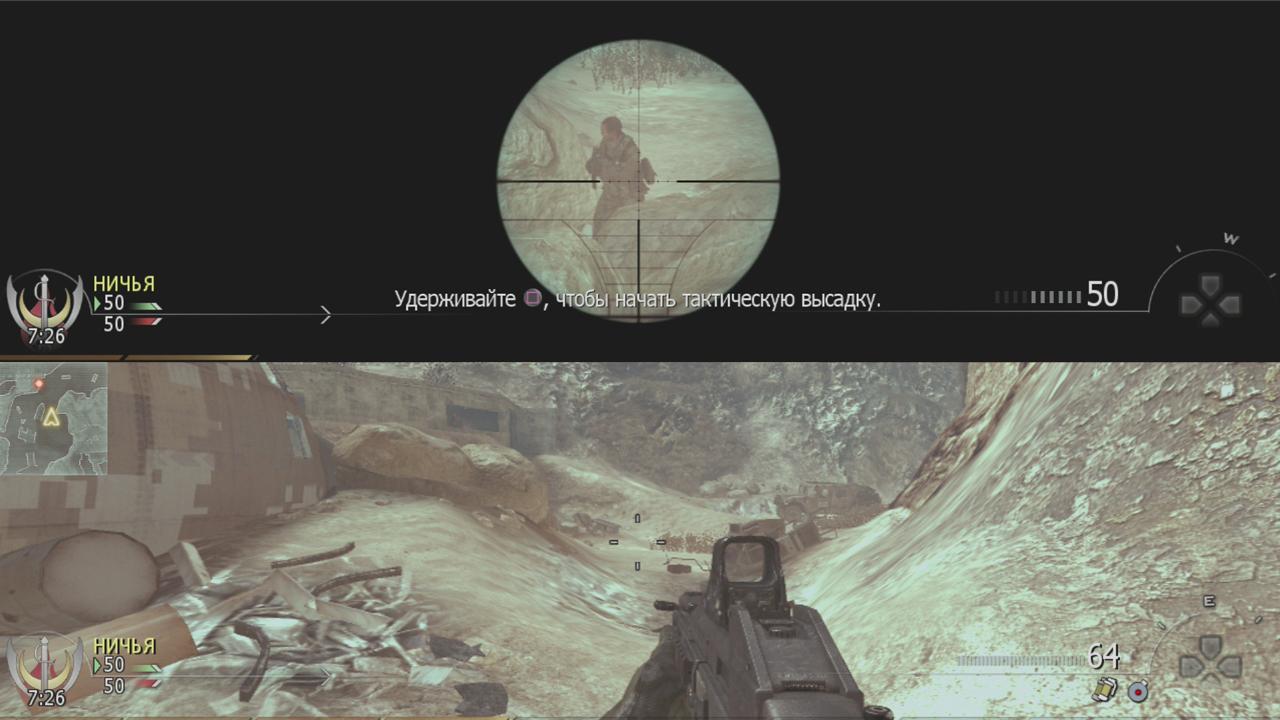 Call of Duty Modern Warfare 2 скриншот PS3