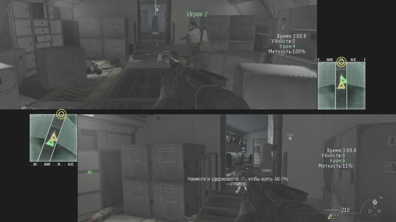 Call of Duty Modern Warfare 3 скриншот PS3
