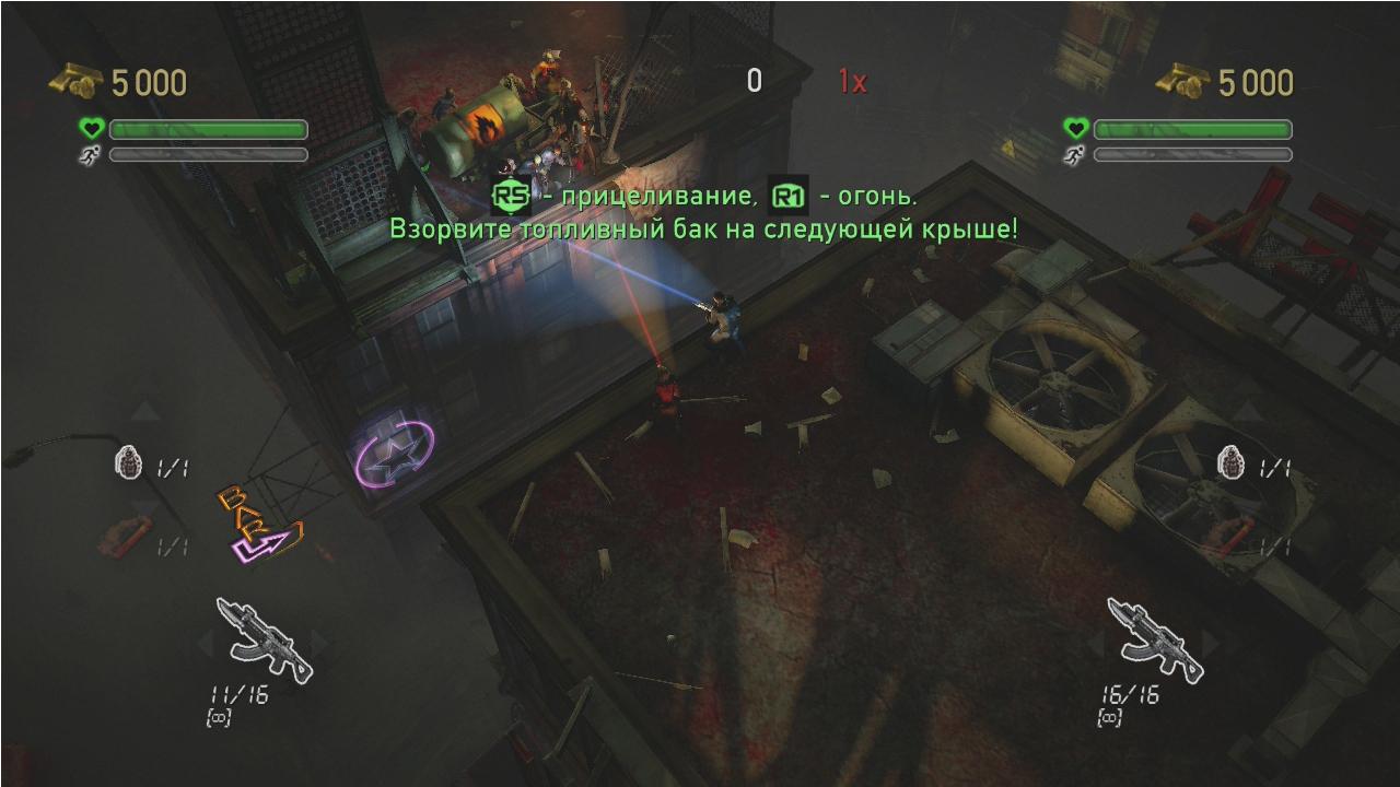 Dead Nation скриншот