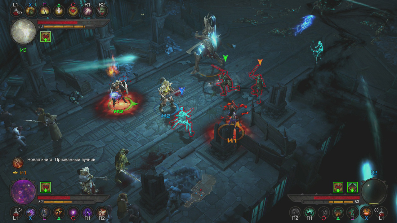 Diablo III скриншот