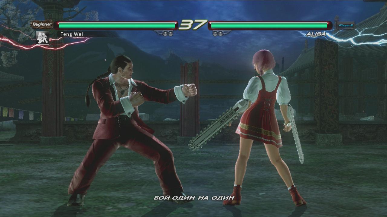Tekken 6 скриншот